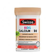 [스위스] 츄어블 키즈 칼슘 50타블렛 1개